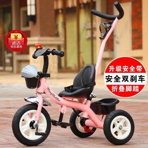 遛娃儿童三轮车脚踏车1-2-3-5岁手<span class=H>推车</span>宝宝童车小孩自行车带音乐