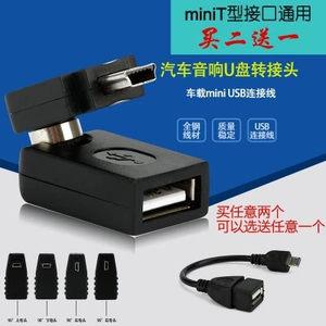 长城 腾翼C30 风骏5皮卡车载<span class=H>U盘</span> MINI USB转接头线 MP3转换