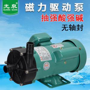 <span class=H>磁力泵</span>耐酸碱防腐蚀小型氟塑料化工泵mp微型磁力驱动泵配件220v