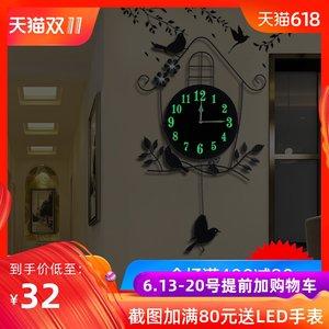 夜光钟表挂钟<span class=H>挂表</span>客厅个性创意简约静音卧室家用大气现代时尚时钟