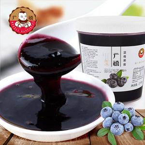 广禧蓝莓<span class=H>果酱</span>2kg含果肉果粒酱刨冰炒<span class=H>酸奶</span>圣代沙冰烘焙奶茶原料