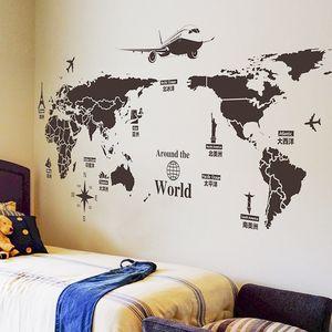 卡通房间墙上墙壁墙贴纸学生男生宿舍创意搞笑贴画壁纸个性装饰品