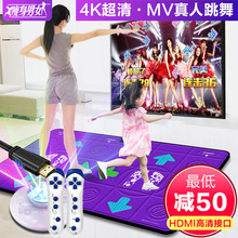 Slim men's and women's wireless dance blanket double HDMI TV running blanket dancing machine