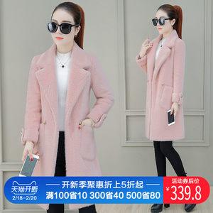 中长款外套女士2018冬季新款仿水貂毛绒皮草皮毛一体显瘦加厚大衣