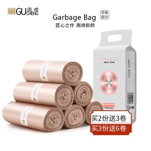 固成垃圾袋包邮厨房家用加厚一次性中小号黑色特厚点断式小塑料袋