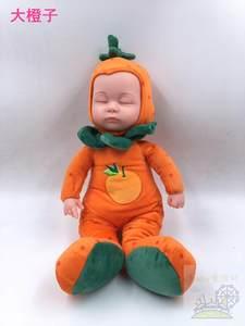 仿真水果玩具婴儿软胶安抚陪睡娃娃毛绒音乐<span class=H>布娃娃</span>睡眠娃娃洋娃娃