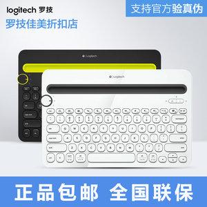 <span class=H>罗技</span>K480无线蓝牙<span class=H>键盘</span>IPAD手机平板办公便捷<span class=H>键盘</span> 非K380