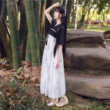 New Hansu Ancient Clothing, Chest-length Skirt, Ancient Wind Dress, Fairy Dress, Tang Dress, Daily Improvement of Hanshu for Students