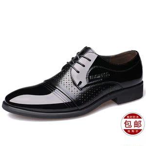 俊斯特经典正装男士皮鞋商务<span class=H>男鞋</span>透气<span class=H>洞洞鞋</span>尖头系带<span class=H>鞋子</span>