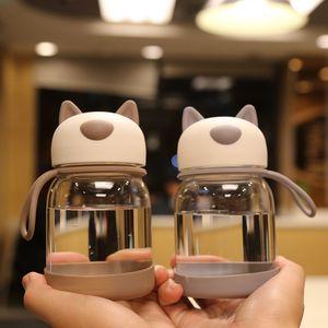 可爱水杯卡通熊猫玻璃杯便携随手杯迷你创意小号学生儿童耐热手提