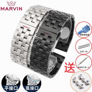 摩紋時marvin實心不銹鋼手<span class=H>表帶</span>男女款蝴蝶扣表鏈配件代用原裝20mm