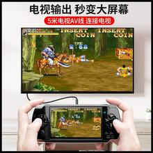 Street Arcade Palm Emotion Box PSP Russian Tetris Intelligence Convenient Street Arcade Gaming Machine Home Screen