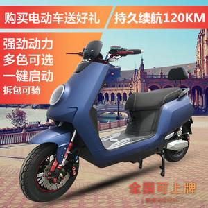 大金牛电摩成人60V72V电动电瓶<span class=H>摩托车</span>男女踏板长跑王双人外卖高速