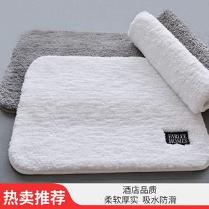 加厚款酒店茸绒吸水<span class=H>地垫</span>卫浴门口脚垫可机洗防滑地巾浴室卫生间垫