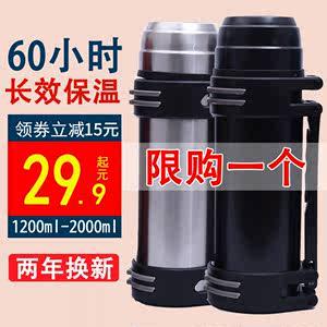保温水壶2升真空304不锈钢内胆家用户外水杯男女旅行大容量镀铜