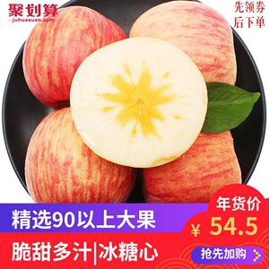 冰糖心<span class=H>苹果</span>山西运城临猗红富士<span class=H>苹果</span>10斤整箱新鲜水果甜心大萍果丑