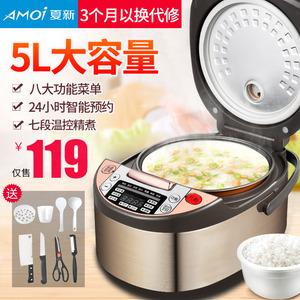 Amoi/夏新 ABT-803A-5L<span class=H>电</span><span class=H>饭煲</span>智能家用多功能5L预约定时3-4-5人
