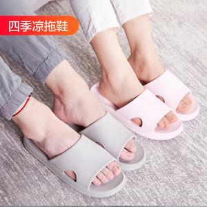 日本室内家用软底拖鞋浴室洗澡防滑情侣外穿凉拖鞋女夏季男家居鞋
