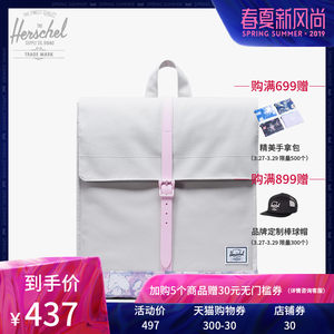 Herschel Supply City 中号双肩包 春日花园系列潮包 背包 10486