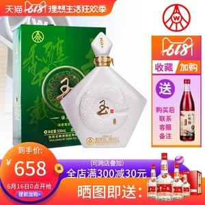 短标题 玉酒佳品浓香型52度白酒礼盒