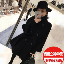 Loose cloak for autumn and winter wear A-shaped black Niko skirt pendulum woolen jacket lace for women's medium and long overcoat