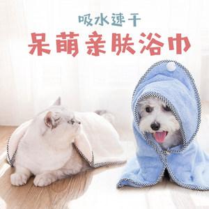 宠物吸水<span class=H>毛巾</span><span class=H>狗</span><span class=H>狗</span>猫咪强力速干浴巾擦加厚大号泰迪猫洗澡用品套装