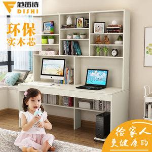 <span class=H>书桌</span><span class=H>书架</span>组合电脑桌台式家用简约书柜儿童桌学习桌写字台双人桌子