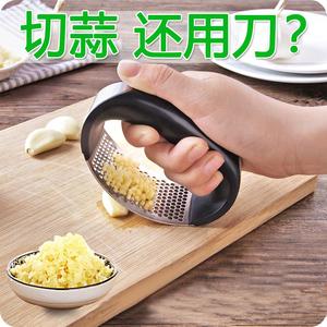 抖音同款家庭厨房用品用具<span class=H>百货</span>店小玩意家居创意懒人神器实用日常