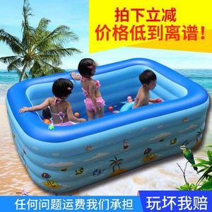 特大号家庭特价小孩加厚1.5米儿童充气<span class=H>游泳池</span>家用超大号户外