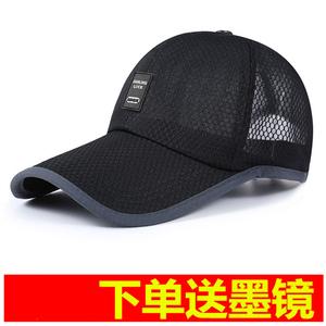 帽子男士夏天透气棒球帽韩版防晒遮阳太阳帽户外网帽网眼棒球帽