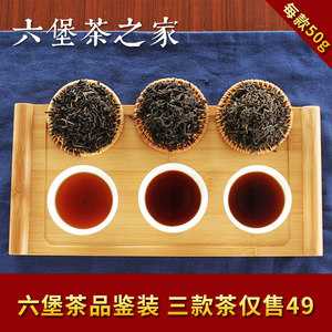 六堡茶入门散装一级特级高山熟茶样小样试喝试饮体验小包装<span class=H>黑茶</span>