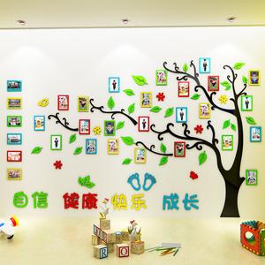 创意宝宝照片墙幼儿园教室文化墙儿童房装饰树亚克力3d立体<span class=H>墙贴</span>画