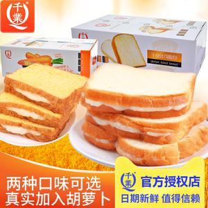 千业吐司面包早餐整箱4斤包邮胡萝卜味夹心糕点营养蛋糕网红零食