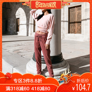暴走的萝莉 秋冬纯色运动上衣女长袖运动<span class=H>卫衣</span>速干圆领健身服