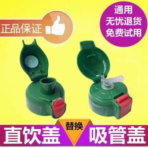 韩国正品儿童保温杯通用弹跳盖子