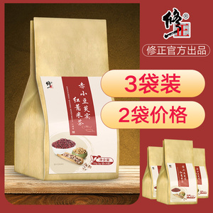 3袋修正红豆薏米茶芡实茶赤小豆薏仁茶苦荞<span class=H>大麦茶</span>叶水果花茶组合