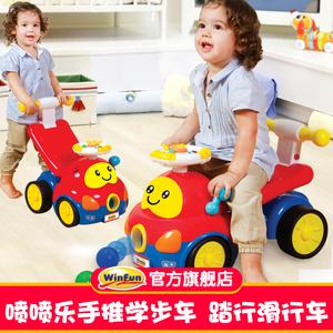英纷婴幼儿<span class=H>学步车</span>手推可坐踏行<span class=H>滑行</span>车7-18个月宝宝多功能学步玩具