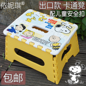 小号日本折叠凳子儿童宝宝小板凳便携式加厚阳台户外卡通塑料马扎
