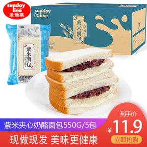 圣地莱紫米奶酪面包新鲜5包 糯米<span class=H>夹</span>心网红营养早餐切片零食品整箱