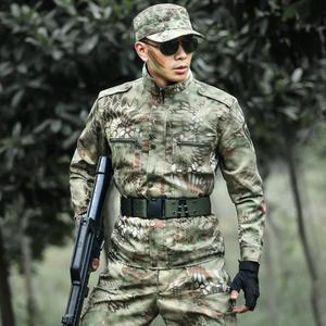 盾郎秋季户外<span class=H>军迷</span>服饰男蟒纹迷彩作训服套装特种兵野战工作服外套