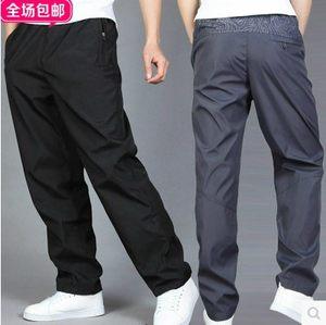 春夏薄款单层运动裤男士休闲<span class=H>长裤</span>涤纶速干裤青少年直筒裤大码卫裤