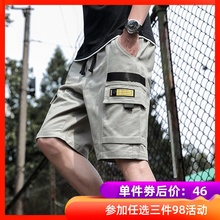 Summer New Men's Five-cent Pants Pure Cotton Chao Brand Tools Five-cent Shorts Men's Trousers Loose Straight Cylinder Windpants