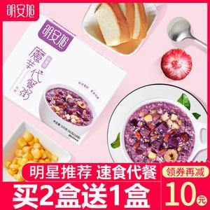 明安旭水果燕麦片魔芋代餐粥即食<span class=H>冲饮</span>懒人谷物粉营养早餐速食食品