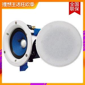 Yamaha/雅马哈 NS-IC400广播系统吸顶喇叭天花<span class=H>音箱</span>吊顶店铺一对