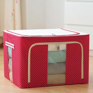 衣服收纳箱牛津布纺布艺整理箱被子塑料储物箱子衣物袋折叠特大号