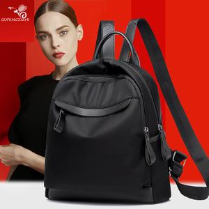 背包女韩版双肩包时尚潮流休闲商务电脑包大容量旅行高中学生书包