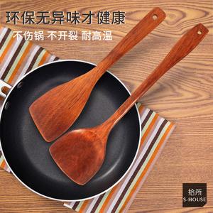 木铲子不粘锅专用实木<span class=H>锅铲</span>木铲套装木头炒菜铲子勺子长柄木质厨具