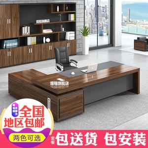 老板桌 办公总裁桌简约现代办公家具 经理桌椅组合商务大班台创意