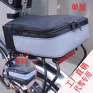 代驾专用包折叠电瓶车自行车后尾包后座包尾包<span class=H>骑行</span>包