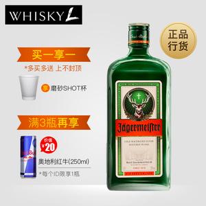 包邮进口洋酒jagermeister野格圣鹿利口酒 <span class=H>力娇酒</span>甜酒 鸡尾酒基酒